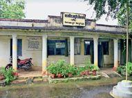 औषधीय पौधों को उगाने के लिए आयुर्वेद ग्राम योजना में 22 करोड़ रुपए 500 गांवों में बांटे, एक भी जगह नहीं उगा पौधा|छत्तीसगढ़,Chhattisgarh - Money Bhaskar
