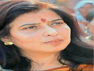 सरोज पांडेय ने कहा मृतक के परिजनों को मिले मुआवजा, प्रदेश में अपराधियों के हौसले बेतहाशा बुलंद हैं|छत्तीसगढ़,Chhattisgarh - Money Bhaskar