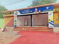 50 फीसदी तक की छूट के बाद भी महंगी मिलेंगी सस्ती दवाएं, 20 से खुलेगा काउंटर|भिलाई,Bhilai - Money Bhaskar
