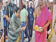 बस्तर में मनाया दशहरा, राजपरिवार के सदस्यों को किया सम्मानित|छत्तीसगढ़,Chhattisgarh - Money Bhaskar