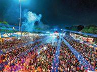 भीतर रैनी विधान में विजय रथ ने मावली मंदिर की परिक्रमा की, 600 ग्रामीणों ने चुराया रथ और ले गए|छत्तीसगढ़,Chhattisgarh - Money Bhaskar