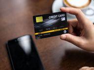क्रेडिट कार्ड से कर्ज का खेल, दूसरे शहराें से भी लोग आए रिपाेर्ट करने|रायपुर,Raipur - Money Bhaskar