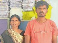 मुख्य आरोपी रायपुर में मां के साथ पकड़ाया, चोरी के 26.13 लाख के जेवर नहीं मिले|छत्तीसगढ़,Chhattisgarh - Money Bhaskar