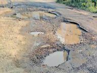 आज से शुरू होगा पेचवर्क, मुख्य रोड व कॉलोनियों की भी सुध लेंगे, नए रोड भी बनाए जाएंगे, अब तक 13 करोड़ रुपए के टेंडर जारी हुए|रतलाम,Ratlam - Money Bhaskar