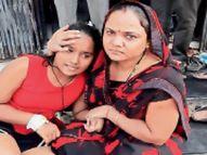 साईंश्री हॉस्पिटल में डेंगू पीड़ित बच्ची को इलाज के बीच बाहर निकाला, अस्पताल में हंगामे के बाद थाने पहुंचा मामला|रतलाम,Ratlam - Money Bhaskar