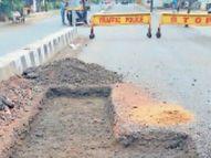 मरम्मत के कारण मंगलवार से तवा पुल पर आवागमन रहेगा प्रतिबंधित, एसपी ने किया रूट डायवर्ट|होशंगाबाद,Hoshangabad - Money Bhaskar