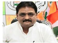 कांग्रेस ने कहा-सरकार की छवि खराब करने की राजनीतिक साजिश हो सकती है, जांच हो|रायपुर,Raipur - Money Bhaskar