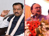 केशव बोले- विपक्षी पार्टियां दलाल; सिद्धार्थ ने कहा- सपा का रथ छत्तीसगढ़ जाता है या नहीं?|प्रयागराज (इलाहाबाद),Prayagraj (Allahabad) - Money Bhaskar