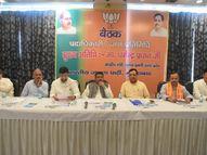 केंद्रीय मंत्री ने पूछा जीत का फार्मूला, नेता बोले- किसान आंदोलन से निपटने को गन्ने के रेट और बढ़ाएं|मुरादाबाद,Moradabad - Money Bhaskar
