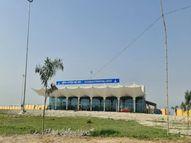 यूपी के तीसरे इंटरनेशनल एयरपोर्ट को एक्टिवेट करने कुशीनगर पहुंचे वाराणसी ATC के अधिकारी|वाराणसी,Varanasi - Money Bhaskar