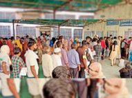 जयुपर भर्ती थी महिला, जिले में पॉजिटिव 270 के पार|चूरू,Churu - Money Bhaskar