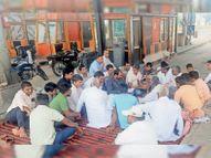 अब 22 गांवों के वाहन चालकों का 855 रुपए में बनेगा सालाना पास, पहले लगते थे 3420 रु.|सादुलपुर,Sadulpur - Money Bhaskar