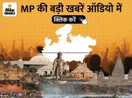 पृथ्वीपुर में शिवराज की जुबान फिसली, मोदी को बताया CM; ग्वालियर में करंट से चचेरे भाइयों की मौत|भोपाल,Bhopal - Money Bhaskar