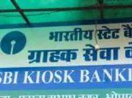 कियोस्क सेंटरों से रकम ट्रांसफर होते ही काउंटर में रखा कैश लेकर हो जाते हैं फरार, 100 लोगों को ठगा|भोपाल,Bhopal - Money Bhaskar