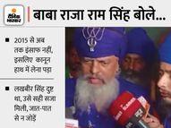 लखबीर मर्डर केस में किसी और की गिरफ्तारी की बात न करें, नहीं तो सरेंडर कर चुके साथियों को भी छुड़वा लाएंगे|सोनीपत,Sonipat - Money Bhaskar