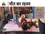 जांच के लिए मौके पर पहुंची फॉरेंसिक टीम, शव को पोस्टमार्टम के लिए भेजा|वाराणसी,Varanasi - Money Bhaskar