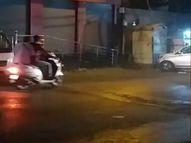 शाम को अचानक छाए बादल, तेज हवा फिर रिमझिम, मौसम में घुली ठंडक|ग्वालियर,Gwalior - Money Bhaskar