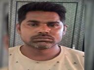 हत्या में आजीवन कारावास की सजा काट रहा बंदी, 2 साल से जमानत पर था बाहर, स्मैक के साथ पकड़ा|ग्वालियर,Gwalior - Money Bhaskar