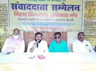 जातीय जनगणना से पूर्व दिव्यांगों की कराई जाए जनगणना, बिहार की आबादी के 10% दिव्यांग पटना,Patna - Money Bhaskar