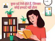 उन स्क्रीनशॉट्स में पापा की किसी दूसरी महिला से सेक्स चैट के मैसेज और ढेरों बातें थीं, पापा की बेवफाई का सच मां के सामने खुल चुका था|कहानी,Story - Money Bhaskar