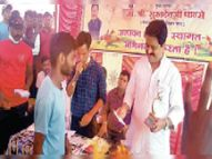 मैराथन दौड़ प्रतियोगिता में ऋषभ व निधि ने मारी बाजी, पुरुष वर्ग के लिए पांच किमी की दौड़ आयोजित की थी घोड़ाडोंगरी,GHODADONGRI - Money Bhaskar
