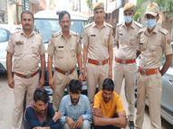 वॉट्सऐप पर पसंद करने के बाद दूसरी कॉलगर्ल को होटल में भेजने पर विवाद, तीन गिरफ्तार|सीकर,Sikar - Money Bhaskar