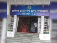 3 दिन की छुट्टी के बाद खुलेंगे दफ्तर, 2 दिन फिर बंद रहेंगे; भोपाल में रिकॉर्ड रजिस्ट्री होने की उम्मीद|भोपाल,Bhopal - Money Bhaskar