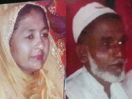 ऑटो से उतरते समय बेकाबू बस चढ़ गई, मौके पर दोनों की मौत; आक्रोशित लोगों ने हाइवे किया जाम फिरोजाबाद,Firozabad - Money Bhaskar