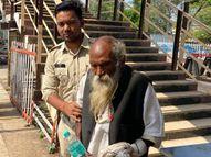 अशोकनगर में चलती ट्रेन से उतर रहा था वृद्ध, तभी प्लेटफार्म और ट्रेन के बीच फंसा, कर्मचारियों ने बचाई जान अशोकनगर,Ashoknagar - Money Bhaskar