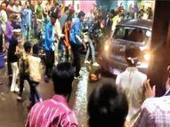 विसर्जन जुलूस में घुसाई कार, फिर तेजी से गाड़ी रिवर्स कर एक को कुचलते हुए भागा ड्राइवर|भोपाल,Bhopal - Money Bhaskar