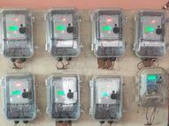 बिजली कंपनी ने फीडरों पर लगवाए सेक्शन एनालाइजर, लाइन में कहीं भी फॉल्ट हुआ तो तुरंत पता चल जाएगा|भोपाल,Bhopal - Money Bhaskar
