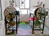 मेडिकल कॉलेजों के 395 करोड़ के उपकरणों का जिम्मा एचएलएल को, 24 घंटे से लेकर 7 दिन में करना होंगे ठीक|भोपाल,Bhopal - Money Bhaskar