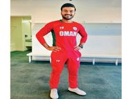 ओमान से उतरेंगे भोपाल के अयान, इनके घर में 12 इंटरनेशनल-नेशनल हॉकी प्लेयर|भोपाल,Bhopal - Money Bhaskar