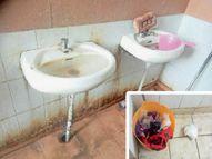 जच्चा-बच्चा वार्ड के बाथरूम में गंदगी की भरमार, इंफेक्शन के डर से इस्तेमाल नहीं कर रहीं महिलाएं|जालंधर,Jalandhar - Money Bhaskar