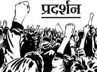 किसानों का रेल रोको आंदोलन कल, स्टेशनों की सुरक्षा बढ़ाई; कृषि कानून रद करने की मांग|जालंधर,Jalandhar - Money Bhaskar