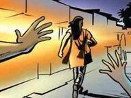 होशंगाबाद में छात्रा का पीछा कर गंदे कमेंट किए, परिवार को जान से मारने की धमकी; FIR|होशंगाबाद,Hoshangabad - Money Bhaskar