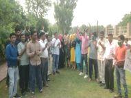 नियमितीकरण करने की मांग,सरकार पर लगाया वादा खिलाफी का आरोप|झुंझुनूं,Jhunjhunu - Money Bhaskar