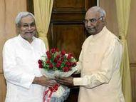 20 अक्टूबर को पटना आएंगे कोविंद, राष्ट्रपति बनने पर कहा था- ये बिहार की धरती का कमाल है पटना,Patna - Money Bhaskar