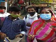 वाराणसी के श्रद्धानंद स्कूल में ब्लैंक शीट जमा करने वाली लड़की का रोल नंबर किया नोट, अभ्यर्थियों ने जताया विरोध|वाराणसी,Varanasi - Money Bhaskar