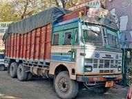 ग्वालियर पुलिस ने आगरा-मथुरा रोड के पास अछनेरा से बरामद किया ट्रक, चोर भी पकड़ा|ग्वालियर,Gwalior - Money Bhaskar