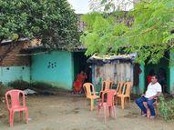 श्रीनगर के DM की पहल से नसीब होगी गांव की मिट्टी, एक लाख की सहायता राशि भी पटना,Patna - Money Bhaskar