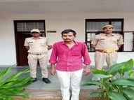 दुकान से 40 हजार रुपए और कागज लेकर भागा,सीसीटीवी से पहचान होने पर पकड़ा गया, नकदी बरामद|सीकर,Sikar - Money Bhaskar