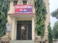 स्कूल के पैरा टीचर पर आरोप,पीड़िता के पिता ने करवाया पोक्सोएक्ट में मामला दर्ज|सीकर,Sikar - Money Bhaskar