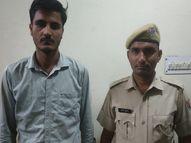 7 महीने बाद पुलिस की पकड़ में आया आरोपी,एक लाख रुपए अपने ही खाते में जमा कराकर गया|सीकर,Sikar - Money Bhaskar