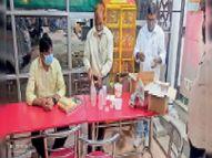 सीएमएचओ ने लिए कलाकंद और खाद्य तेल के सैंपल लिए|झुंझुनूं,Jhunjhunu - Money Bhaskar