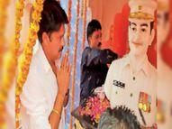 विधायक डॉ. शर्मा ने मांडासी में शहीद कैप्टन चैतन्य शर्मा की प्रतिमा का अनावरण किया|मुकुंदगढ़,Mukundgarh - Money Bhaskar