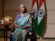 वित्त मंत्री ने कहा, भारत प्रोत्साहन को कम करने की जल्दी में नहीं, लेकिन तेल की कीमतें चिंता का विषय|इकोनॉमी,Economy - Money Bhaskar