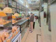 सरदारशहर में दूध व मिठाई का सैंपल लेकर जांच को भेजा|चूरू,Churu - Money Bhaskar