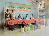 225 लीटर शराब, 5200 लीटर जावा पास और 22 पीस प्रतिबंधित सिरप बरामद, एक गिरफ्तार|मधेपुरा,Madhepura - Money Bhaskar