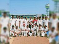 बीएन मंडल स्पोर्ट्स एकेडमी ने साहुगढ़ को 73 रन से हराया|मधेपुरा,Madhepura - Money Bhaskar